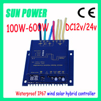 Free Shipping New Waterproof wind solar hybrid controller for (600w wind turbine +300w solar panel) 12v /24v auto distinguish