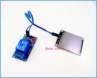 DC 12V Rain water sensor module + Relay Control Module for Arduino robot kit