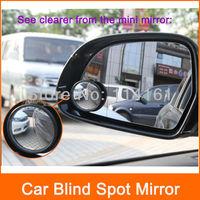 Auto rear view mirror wide angle round convex mirror 2-Side car mirror 50 cm blind spot mirror