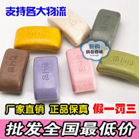 Volcanic mud soap volcanic mud natural revitalizing soap 170g