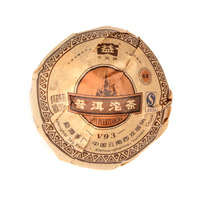 "Promotion,TAETEA 2008year ripe pu'er tea.""V93-801""100g bowl puerh,CHINA FAMOUS BRAND [PUERH],health care tea puer,freeshipping!"