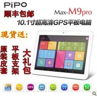 2014 new Quad-Core tablet 7 computer capacitance screen 8g