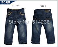 2013 FREE SHIPPING children's boys jeans kids high waist jeans boys spring autumn winter long  jeans 5pcs/lot