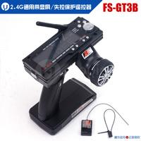 UOYIC Remote Control Model Car FS-GT3B Remote Control Dual Channel with display