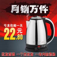 Hemisphere peskoe 150gb kettle electric heating kettle full stainless steel kettle electric heating pot