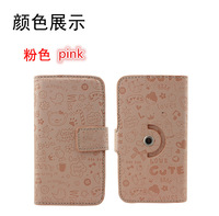 2013 Fashion quality goods imitate leather business series case for JIAYU G2.Free shipping