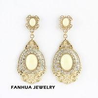 Серьги висячие FANHUA , FJ-ER-3805