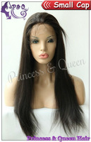 "2013 Free Shipping Small Cap Full Lace Wigs Light Yaki Straight In Chinese Virgin Hair For Blacks Women 8""-24"" Qingdao Hair"