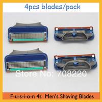 (4pcs/pack)Original Packaging & Sharp Men's Brand Shaving Razor Blades F-4 model By Free Shipping