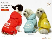 Free Shipping FBI pet raincoat, Small dog raincoat, Super waterproof dog clothing, Red / yellow / blue 2# / 3# / 4# / 5# / 6#