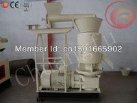 SKJ350 animal feed pellet machine