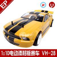 uoyic 1:10 Hornet electric flat car electric drift car remote control model car VH-28