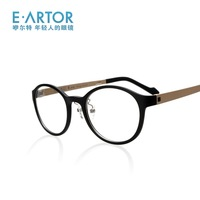 Eartor glasses box Women big circle glasses ultra-light eyeglasses frame