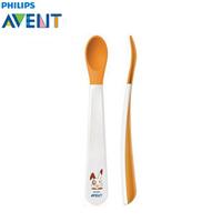 Free Shipping Avent New feeding cutlery soft feeding spoon tableware 6 scf71000