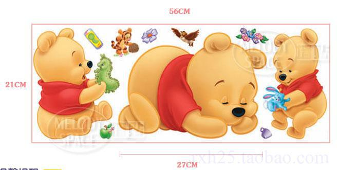 Free shipping Fairy tale Cubs Translucent Static Stickers Children's Room Glass Tile Stickers Decals Wallpaper Decoration(China (Mainland))