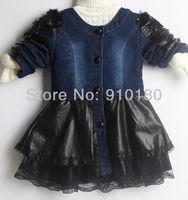 Wholesale 4pcs/lot spring autumn baby girls fashion casual lace denim jacket children outwear clothes ,children's jeans coat
