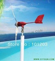 Hot product 600w Wind Turbine 28v DC Small Windmill Wind Turbine Generators