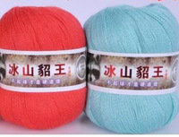 Both hand knitting yarn mink yarn Acura sable cloth with soft nap  baby knitting wool hand-knitted hook needle baby