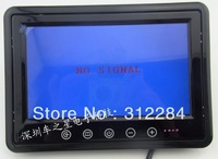 T0758N, High Quality 7 inch HD Screen Car LCD Monitor  T0758N With Touch  Button