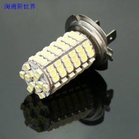 10pcs/Lot H7 3528 SMD 120 LED Car Fog Light Headlight Bulb Lamp DC 12V 2870