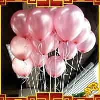 Free Shipping Wedding supplies pearl balloon thickening balloon balloon arch