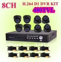 The video surveillance 8ch D1 kit cctv DVR system home security d1 dvr recording system wholesale and retail+Free Shipping