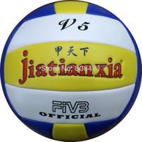 Machine stitch official volleyball ball