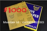 Free shipping Model water Sandpaper A4 size #1000 model tools for gundam