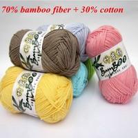 Free shipping (10 pieces/lot) Bamboo cotton tencel bamboo cotton baby line baby line child yarn 36 color