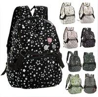 Free Shipping Women's Vintage Polka Dot College Backpacks Laptop Backpacks School Bags For Girls Wholesale HB201319