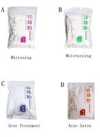 Tongrentang hot selling face pearl whitening/ moisturizing/acne treatment /anti aging mask powder for face mask, eye mask