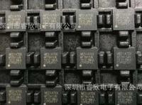 Free shipping original  ic chip MT7601UN  QFN40