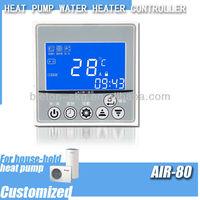 Free shipping AIR-80 air source heat pump controller home heat pump PC board water heater control board heat pump controller