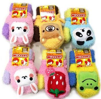 1pairs Free Shipping Cartoon Design Kids Gloves & Mittens Children Full Finger Gloves Boys Girls And Baby Gloves Retail #0856