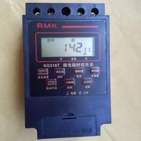Kg316t Microcomputer Time Switch Automatic Timer Time Controller AC/DC12v 24v 36v 110v 8A