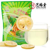 Herbal tea 100g lemon tea premium 2013 freeze-dried lemon ,independent small package portable,Freeze Dried Lemon Slice Fruit Tea
