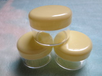 50g cosmetic jar with clear box and yellow lid , DIY cream box, empty plastic case