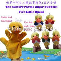 "6pcs/lot (1 Hand Puppet+5 Finger Puppets) The Nursery Rhyme Finger Puppets ""Five Little Ducks"" Finger Toys For Kids Baby Toys"