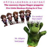 "6pcs/lot ( 1 Hand Puppet + 5 Finger Puppets )The Nursery Rhyme Finger Puppets ""Five Little Monkeys Swing In A Tree"" Finger Toys"