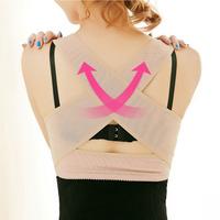 Posture Corrector Back Support Shoulder Brace Belt for Prevent Humpback