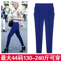 Nice quality wholesale plus size harem pants women 2014, Black/Khaki/blue color, Size XXXL XXXXXL 5XL 6XL
