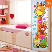 popular baby wall sticker