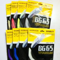 Free shipping(20pcs/lot)YY BG65TI Badminton string/BG65TI string/badminton racket/badminton racquet