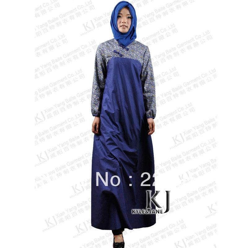 Abaya Muslim Clothing...