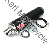 Motorcycle Modified for Honda CB400 CB-1 ZRX ZXR XJR400 VTEC CBR23/29 VFR400 FZR400 exhaust pipe yoshimura mufflers silencers