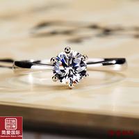 PT950 NSCD genuine 2 ct diamond jewelry diamond ring wedding ring simulation of high-end fashion female couple rings