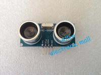 Free shipping 5pcs Ultrasonic Module HC-SR04 Distance Measuring Transducer Sensor for Arduino Samples Best prices