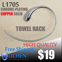 Chinese Factory LICHEN L1705 Modern Chrome plating Copper Brass Towel Rings Towel Bars Bathroom Accessories
