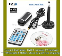 wholesale USB 2.0 Dual Mode DVB-T + Analog TV Receiver  with Remote Control, Support H.264 (MPEG 4) & MPEG 2 Encoding