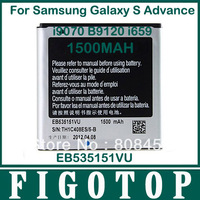 Free shipping ! EB535151VU high capacity battery by factory ,for samsung Galaxy S Advance i9070 B9120 i659, 1500mAh,2 pcs